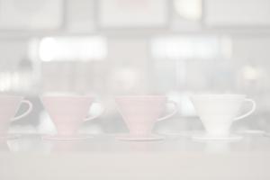 Blog Café Especial - Imagem de Fundo