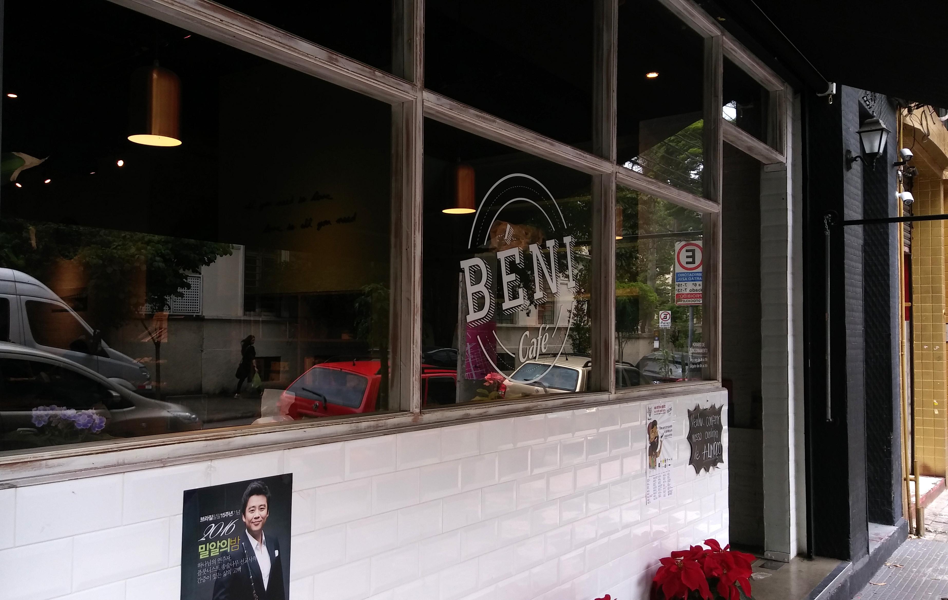 Béni Café: Mais uma Boa Cafeteria do Bom Retiro